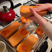 Butternut Squash Soup: Buttering the Butternut