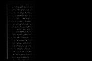 Auxotrophic :: Search-02