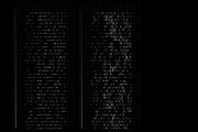 Auxotrophic :: Search-03