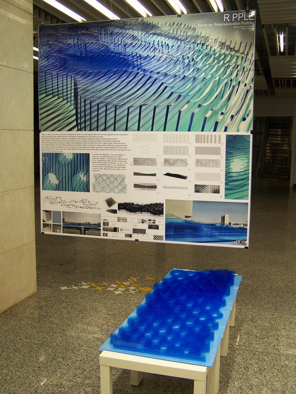 nanjing university of the arts3