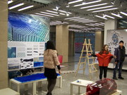 nanjing university of the arts8