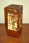 Terra Lamp