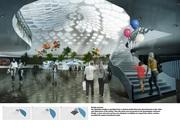 Kish Commercial & Cultural Complex-3