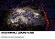 kish commercial & cultural complex