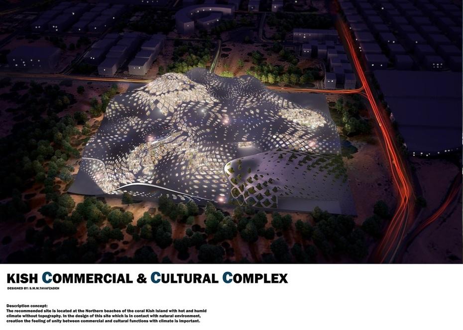 Kish Commercial & Cultural Complex-2