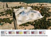 Kish Commercial & Cultural Complex-1