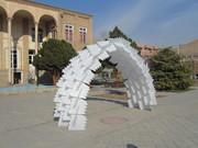 foldabale structure
