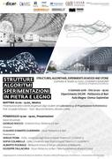 STRUCTURES, ALGORITHMS, EXPERIMENTS IN WOOD AND STONE