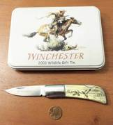My Winchester Knives