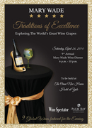 Mary Wade Annual Wine Dinner - Traditions of Excellence