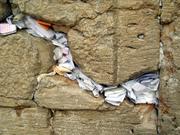 Wailing Wall, CU notes, Jerusalem