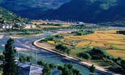 Paro-Airport-Bhutan-600x400