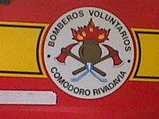 BOMBEROS BOLUNTARIOS DEL CHUBUT