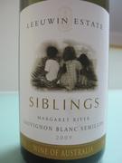 Aussie white wine