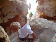 Mountain Center (Sinai)
