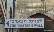 To the Kotel