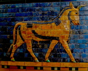 Mosaic, Archaeological Museum, Istanbul (PIR)