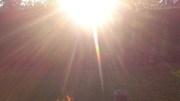 Rainbow SUN ´Fire