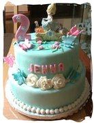 Happy 2nd Birthday Jenna