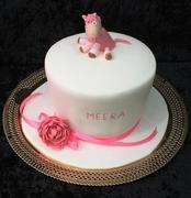 cake meera