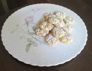 Lemon Cookie Puffs