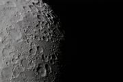 Moon September 18, 2011