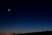 Moon, Venus and Mercury  2018 March 19