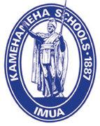 I Mua Kamehameha!