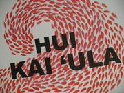 KAI'ULA petition