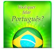 Portugués LE mediado por computadora