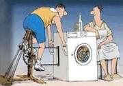 Waschküchen
