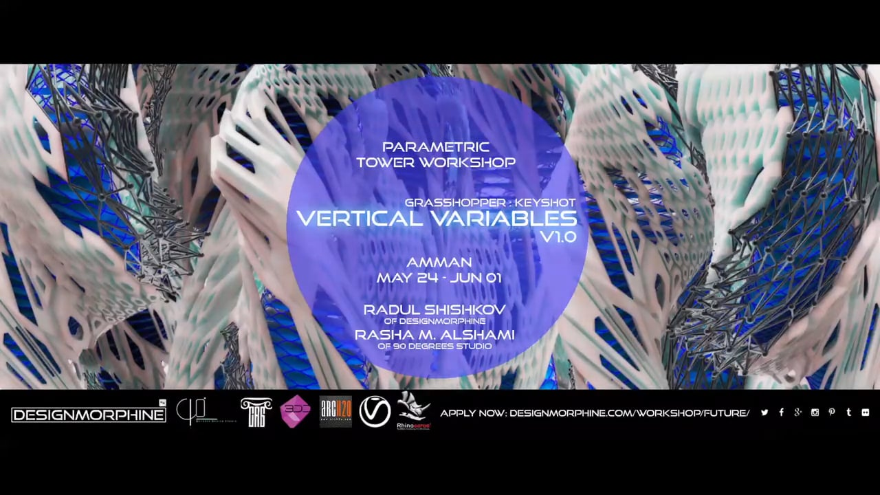DesignMorphine_VerticalVariables V1.0_Promo
