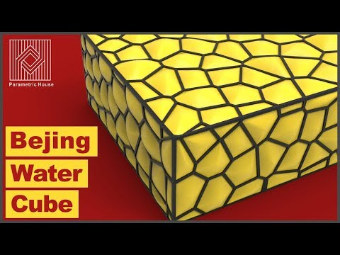 Beijing Water Cube (Grasshopper Tutorial)