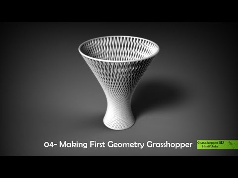 04- Making first Geometry Grasshopper | Hindi/ Urdu | English Subtitles.
