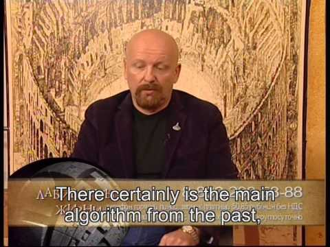 Gennady Al. Mystical view changing of fate...(English subtitles)