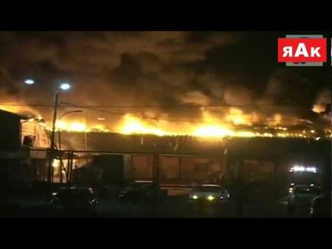 Homenaje a Bomberos de Chile Incendio en La Vega Monumental Concepcion Chile