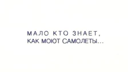 Tripulantes de cabina en Bikini junto a Bomberos en Rusia / Campaña publicitaria