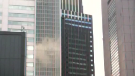 El Movimiento de los Edificios Antisismicos en Japon durante el Terremoto