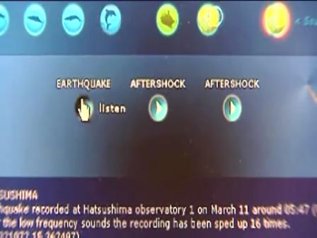 17/03/2011 / Así sonó el terremoto