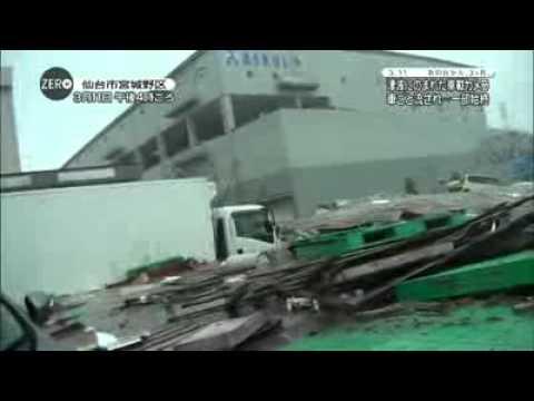 japonés grabó el tsunami desde su auto