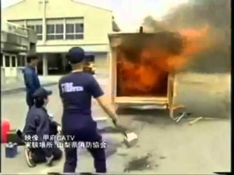 Japanese amazing invention of fire extinguishing