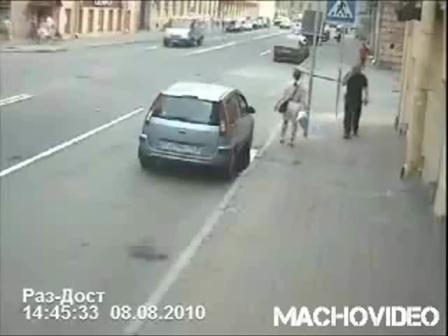 VIDEO DE ACCIDENTE