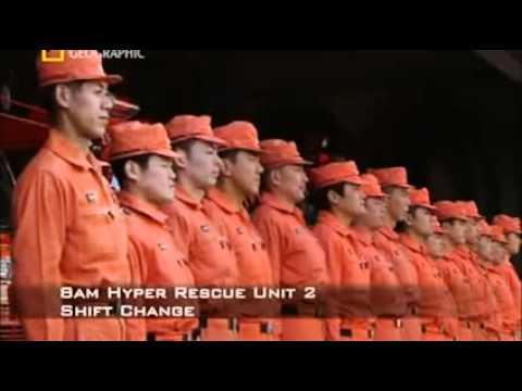 Hiper Rescue Tokio / Japon / Vídeo Destacado de La Hermandad de Bomberos