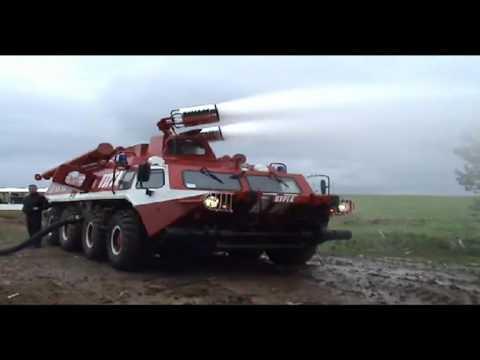 Impresionante camión de bomberos de Rusia.