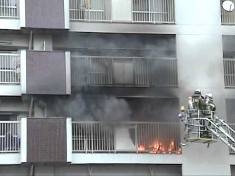 04 de Octubre de 2012 / Incendio de Edificio, ataque desde Mecánica / Japon