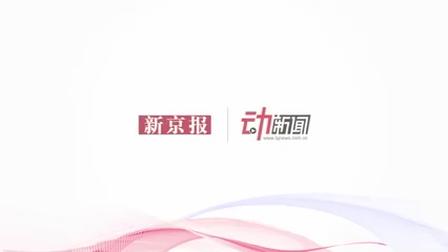 DRON: VISTA AÉREA DEL LUGAR DE LA EXPLOSIÓN DE TIANJIN Y LAS TAREAS DE BÚSQUEDA, DÍA 15 - CHINA / Vídeo Destacado de La Hermandad de Bomberos