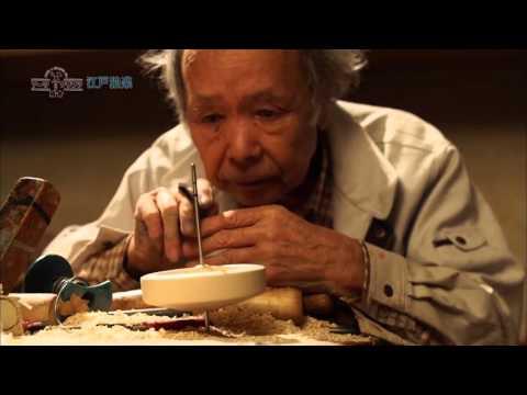 ...アーツ&クラフツ商会 #30「江戸独楽」... Precioso Arte...*...