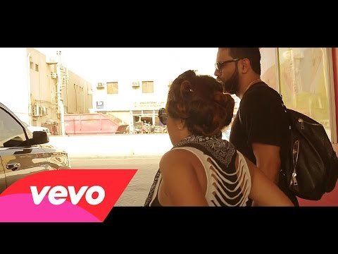 Lumidee @misslumidee - Be Good ft.  @Dave_East (Official Video)