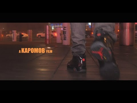 Envy Caine - What more can i say / What we do (Dir. By Kapomob Films)