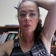 Ana Cecilia Terrazas Valdés